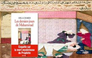 derniers-jours-de-muhammad-0416
